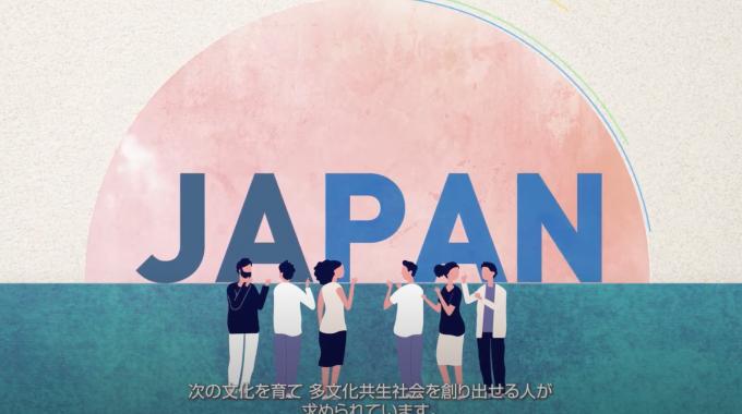 学校紹介_京都産業大学様3
