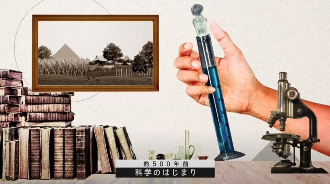 学校紹介_京都産業大学様